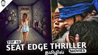 Top 10 Hollywood Seat Edge Thriller Movies in Tamil Dubbed   Best Hollywood movies   Playtamildub