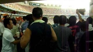 Yomiuru Giants Chant