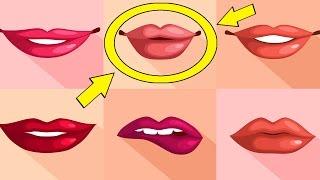 Schau was deine Lippenform über dich aussagt!