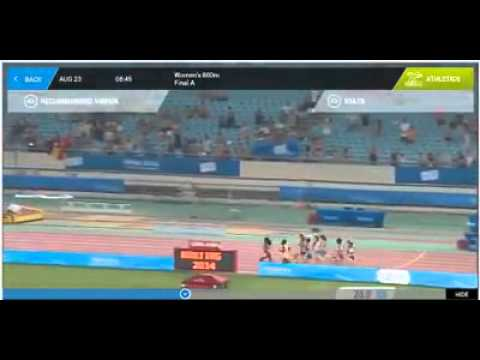 Martha Bissah wins Ghana's first GOLD medal at 2014 Youth Olympic Games