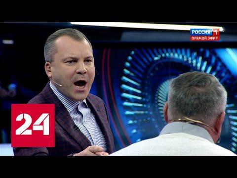 """Ведущий """"60 минут"""" взорвался!!! Украинский эксперт перешел все границы! 60 минут от 25.10.19"""