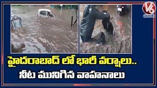 Heavy Rain Hit Several Places In Hyderabad V6 Telugu News