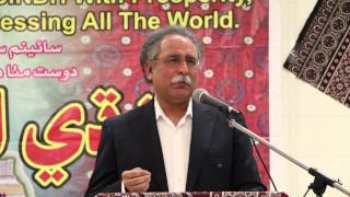 Sindhi Language & Heritage Day 2015 Celebrated by Sindhis at Toronto