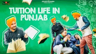 Tuition Life In Punjab • A Comedy Video • Jaggie Tv