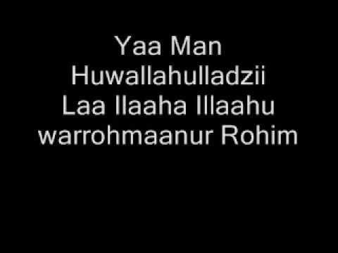 Asmaul Husna Rumi (99 Nama Allah)