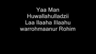 Asmaul Husna Rumi