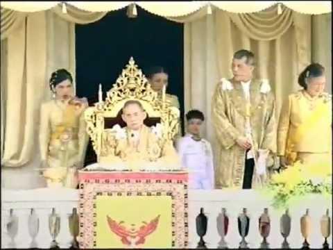 ในหลวงตรัสพร้อมเพรียงทำให้ไทยรอด คมชัดลึก   การเมือง   ข่าวทั่วไป
