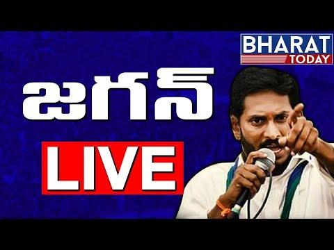 YS Jagan Press Meet At Delhi Live || After Meets PM Modi || Bharat Today