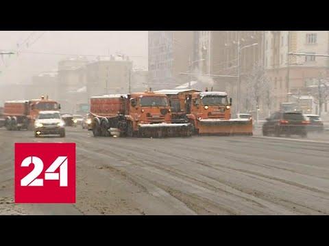 Москвичей предупредили об опасной погоде - Россия 24