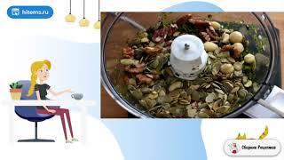 Куриные бедра в ореховом песто Вкусный рецепт фото