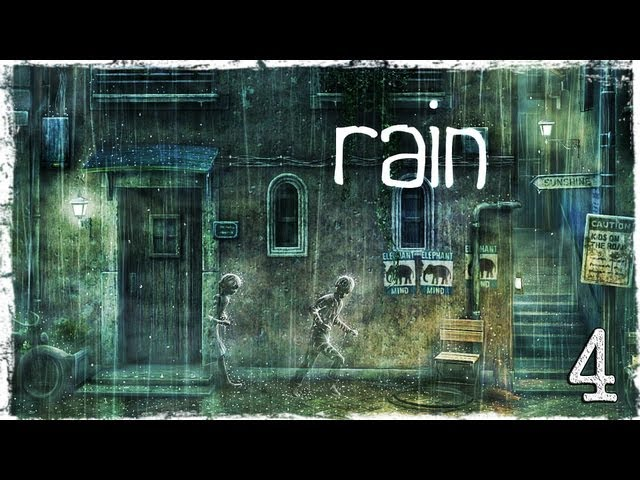 Смотреть прохождение игры Прохождение игры Rain (Дождь) PS3. Глава 4: Город на двоих.
