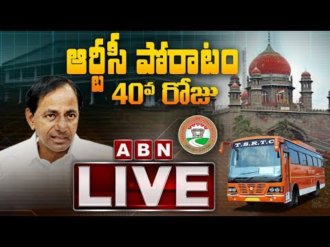 TSRTC Strike 40th Day | Telangana High Court Judgement Updates Over TSRTC LIVE | ABN LIVE teluguvoice