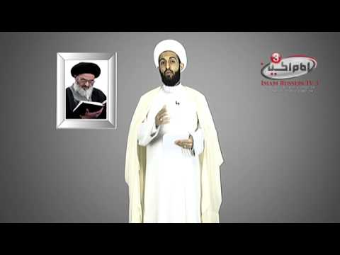 dfd343da5 Islamic Answers: What is the ruling on tattoos? - YouTube