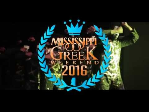 Mississippi Greek Weekend 2016 Step Show Hosted By Sheryl Underwood
