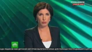 Смертельная авария на трассе в ХМАО !!! 04.12.2016 Самые последние новости !!!