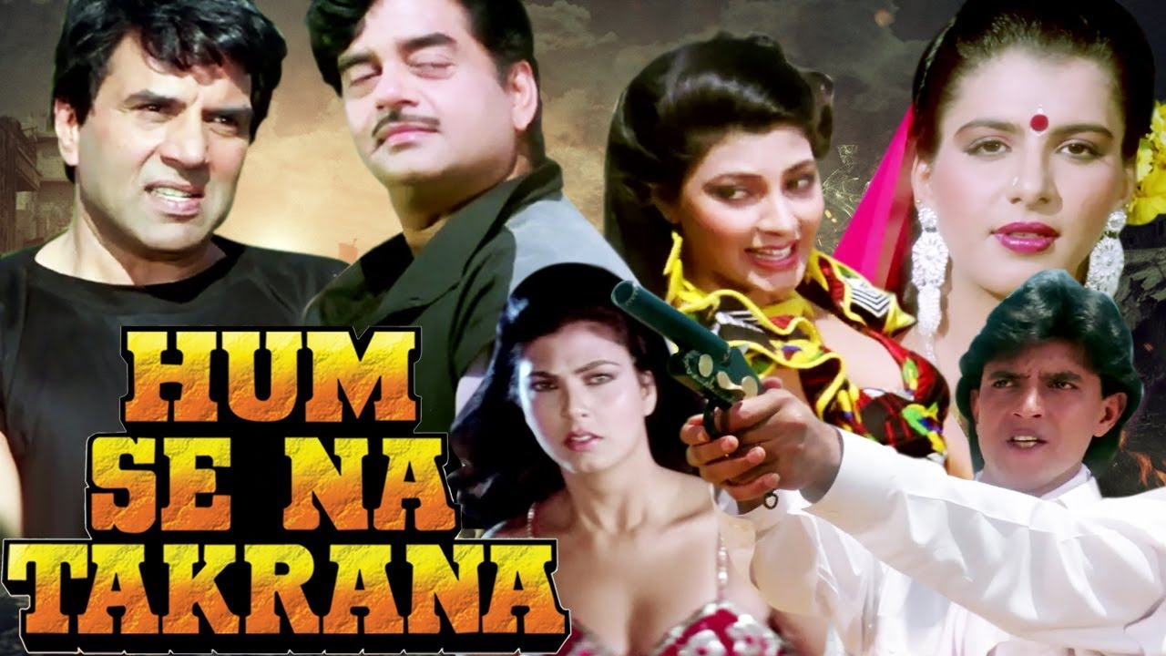 Hum Se Na Takarana Full Movie | Mithun Chakraborty Hindi Action Movie | Dharmendra |Shatrughan Sinha