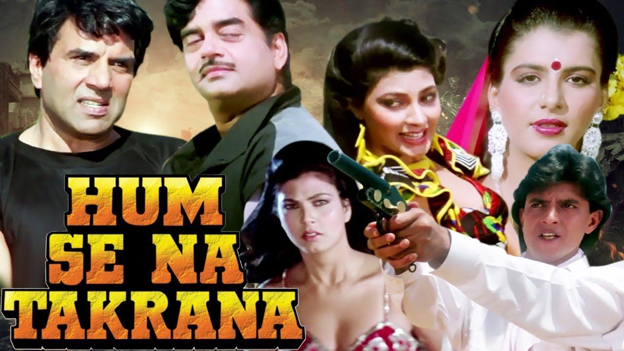 Hum Se Na Takarana Full Movie   Mithun Chakraborty Hindi Action Movie   Dharmendra  Shatrughan Sinha