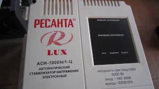 Обзор стабилизатора напряжения Ресанта Lux АСН-5000