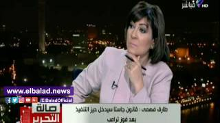طارق فهمي: 'جاستا' في حيز التنفيذ .. والسعودية في مأزق حقيقي .. فيديو