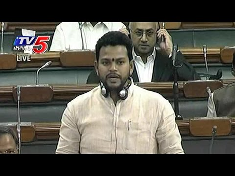 TDP MP Rammohan Naidu Demand Legal Sanctity to AP Special Package in Parliament | TV5 News