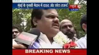 Gangster Chhota Rajan's brother Deepak Nikalje files nomination