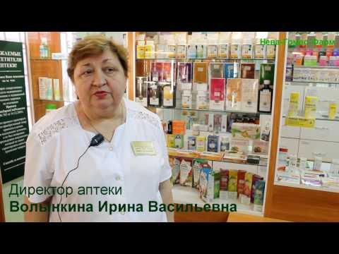 """Гомеопатическая аптека """"Нева- Гомео- Фарм"""" Санкт-Петербург"""