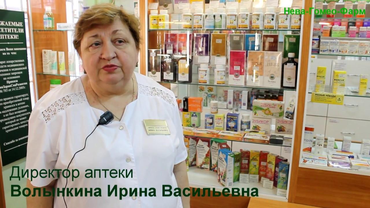 Покупайте интоксик в аптеке solutions for healing по цене 990 руб. , с доставкой по россии, украине, казахстану и беларуси.