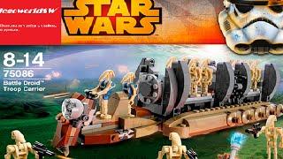 Обзор на лего звёздные войны Battle Droid Troop Carrier 75086