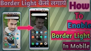 How to enable border light on any android in hindi videos