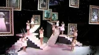 SNSD - Dear. mom (소녀시대 - Dear. mom) @ SBS Inkigayo 인기가요 20090301
