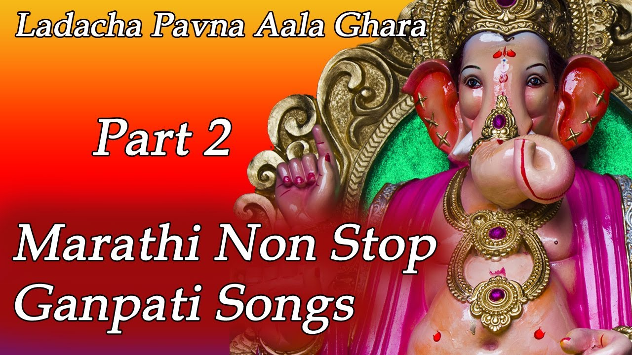 Nonstop Ganpati Marathi Songs