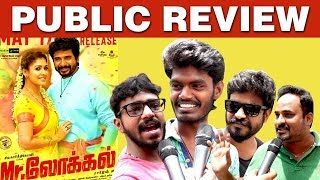 Mr.Local Public Review | Sivakarthikeyan, Nayanthara | Mr Local Review | Mr Local Public Review