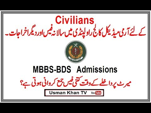 Fee At Army Medical College Rawalpindi ,Civilians (MBBS BDS Admissions)
