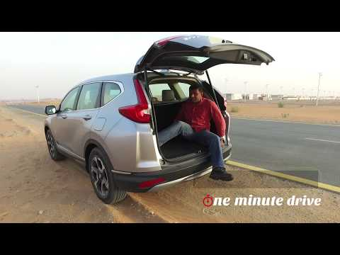 One Minute Drive 2017 Honda CR-V Review