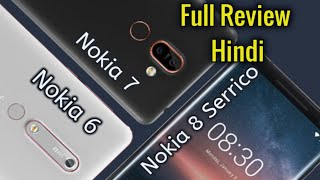 HMD Global Nokia 6 Nokia7, Nokia 8 Serrico Launch in india full review hindi & nokia 6 Price india