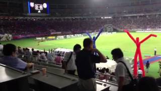 FC Tokyo victory!