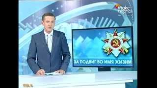 За что Сочи получил Орден Отечественной войны?(, 2014-04-17T16:14:29.000Z)