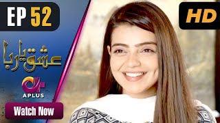 Ishq Ya Rabba - Episode 52 | Aplus Dramas | Bilal Qureshi, Srha Asghar, Fatima | Pakistani Drama