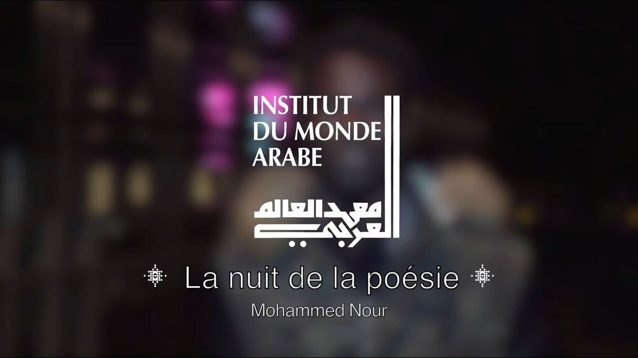 Nuit De La Poésie 2018 Mohammed Nour