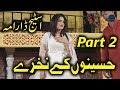 Latest Stage Drama in Starlight Theater Multan  - Hasino Ky Nakhry