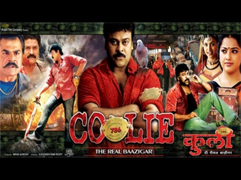 Coolie The Real Baazigaar - Full Length Action Hindi Movie: Watch this superhit full length bollywood action hindi movie
