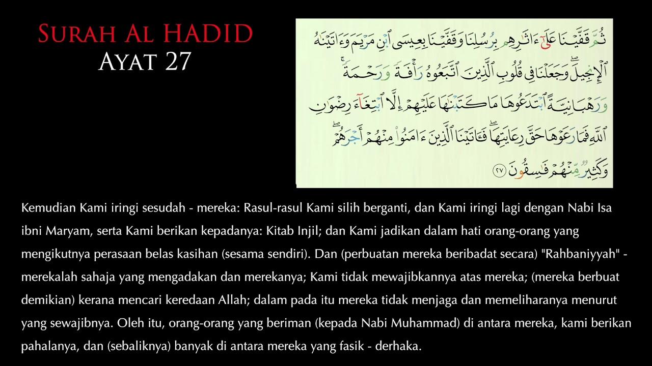 27 Tafsir Al Hadid Ayat 27 Youtube