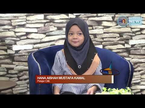 Aishah London, Pelajar Cilik