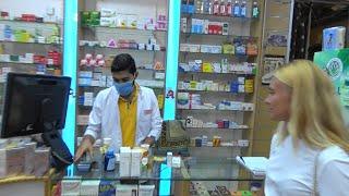 Шарм Эль Шейх Pharmacy Egypt Египет 2020 Аптека Наама Бей