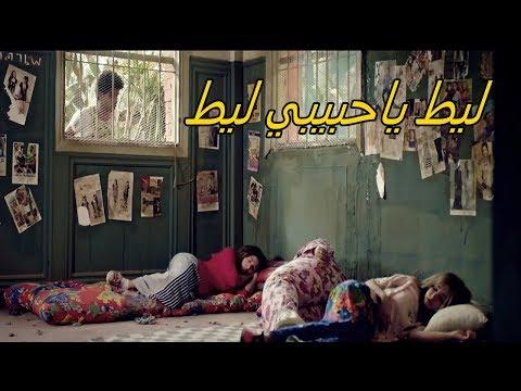 حالك مع اعلانات رمضان ' مش عارفه اكمل الحلم من الاعلانات ' 😂😂 #في_ال_لالا_لاند