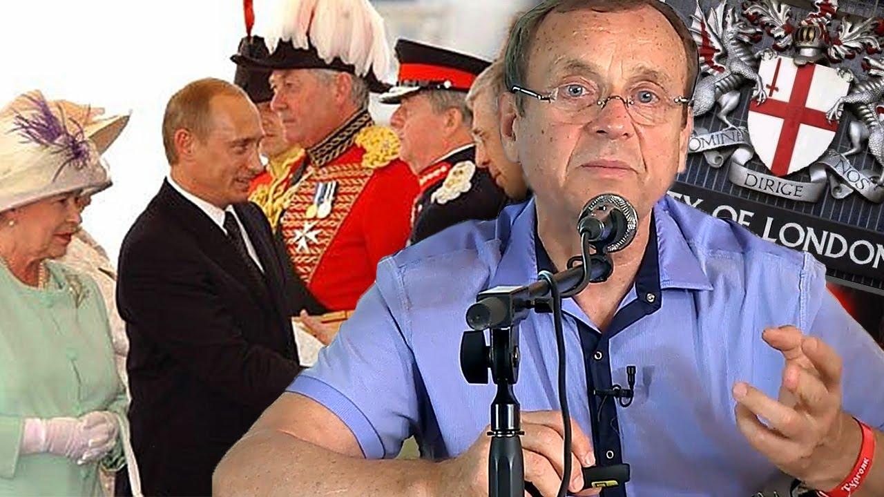 Ефимов В. А. Путин - разведчик или предатель?