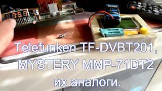 Ремонт ресивера DVB T2, с моргающим индикатором и не отключающийся   Telefunken TF DVBT201, MYSTERY