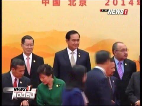 News1 Today ช่วงที่1 นายกฯ ถกอาเซียน-จีน เผยเร่งเจรจายกระดับการค้าเสรีฯ