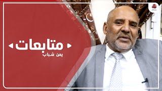 عصام الكثيري : حضرموت ستشهد حزمة من المشاريع الاستراتيجية