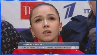 Четверные Валиевой с запасом на пятый оборот Болеро вполне олимпийская программа